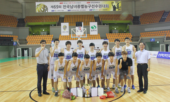 Dankook basketball team tops the Men's College Division at the 69th Korean Basketball Conference