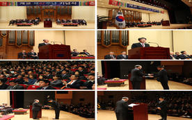 "Dankook celebrated the 67th anniversary of its founding ""Let us stand together and make a better future for Dankook"""