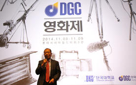 'DGC Film Festival, The Brilliant Choice of the year 2014' ends in great success