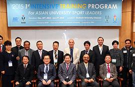Sports Officials of Asian Universities gather at Dankook University