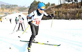 The '9th Joong-jae Bae National Elementary School Ski Competition' opens
