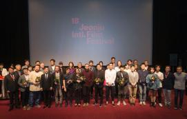 Jeonju International Film Festival Grand Prize! DGC's 'The Seeds of Violence' takes the spotlight