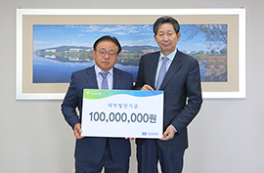 Successful entrepreneur shares his support for alma mater Ju-bak Chung donates million KRW