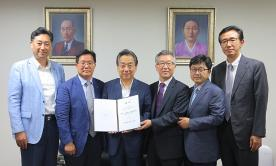 Bizentro donates 200 million KRW in software to Dankook University