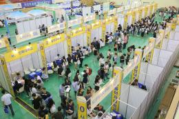 """How to get accepted to Dankook?"" 7th DKU Edu Fair opens"