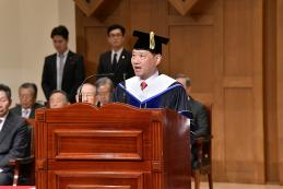Farewell ceremony for 17th DKU President Ho-sung Chang and inauguration ceremony for 18th DKU President Soo-bok Kim