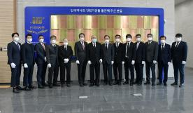 Unveiling ceremony held for the Dankook History Museum Donor Wall